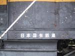80808.10.JPG