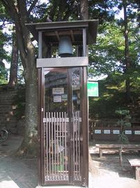 鶴ヶ城公園内の公衆電話