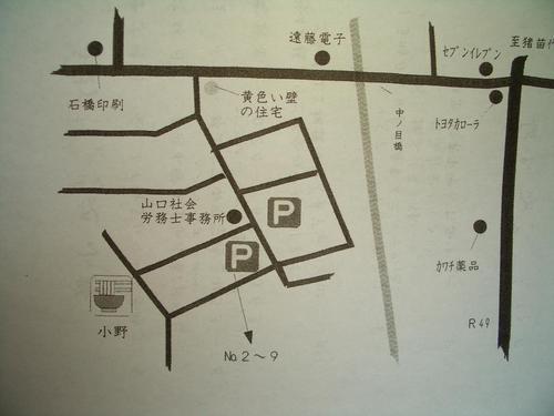 お店までの略図