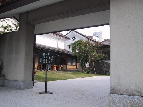 鈴善漆器店 門
