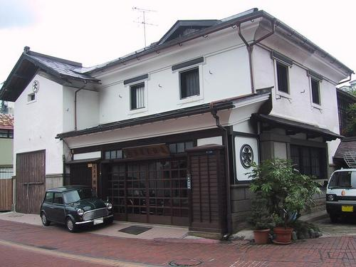 遠藤米穀店