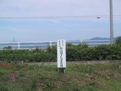 白山沼イトヨ生息地