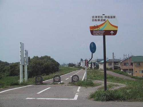 会津若松と熱塩温泉間自転車道蟹川橋付近