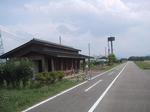蟹川橋手前の休憩所とトイレ