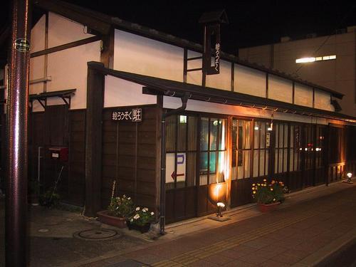 小澤ローソク店夜