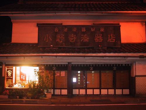 小野寺漆器店ライトアップ