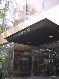 ホテルニューパレス入口