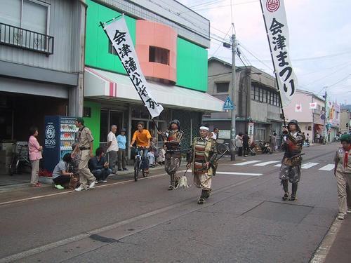 会津藩公行列